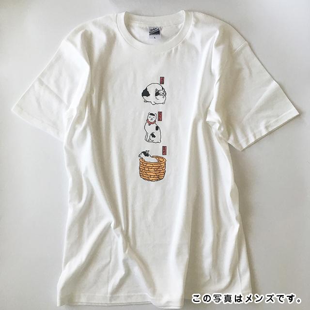 浮世絵の猫がポップなドット絵Tシャツになりました!