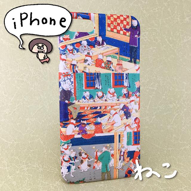 猫の勉強学校!猫の先生の授業を受ける浮世絵猫たちが可愛いすぎるiPhoneケース♡