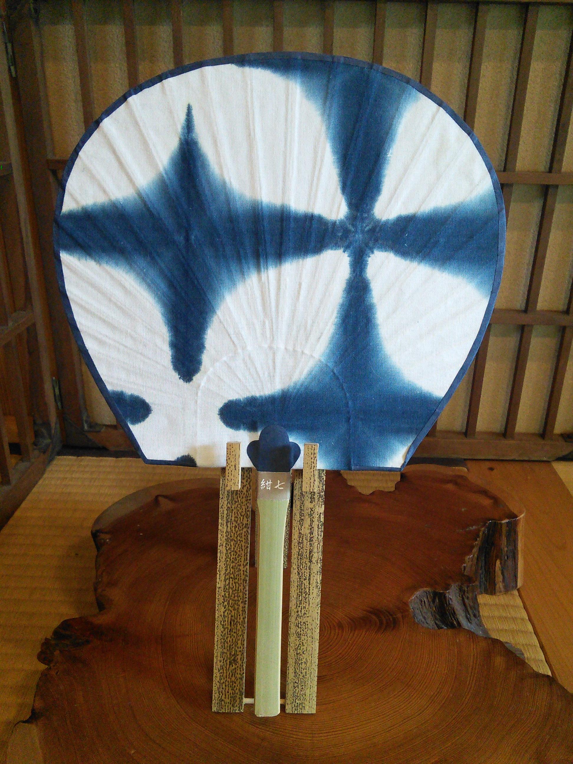 【セール中!】夏にぴったり 藍染団扇