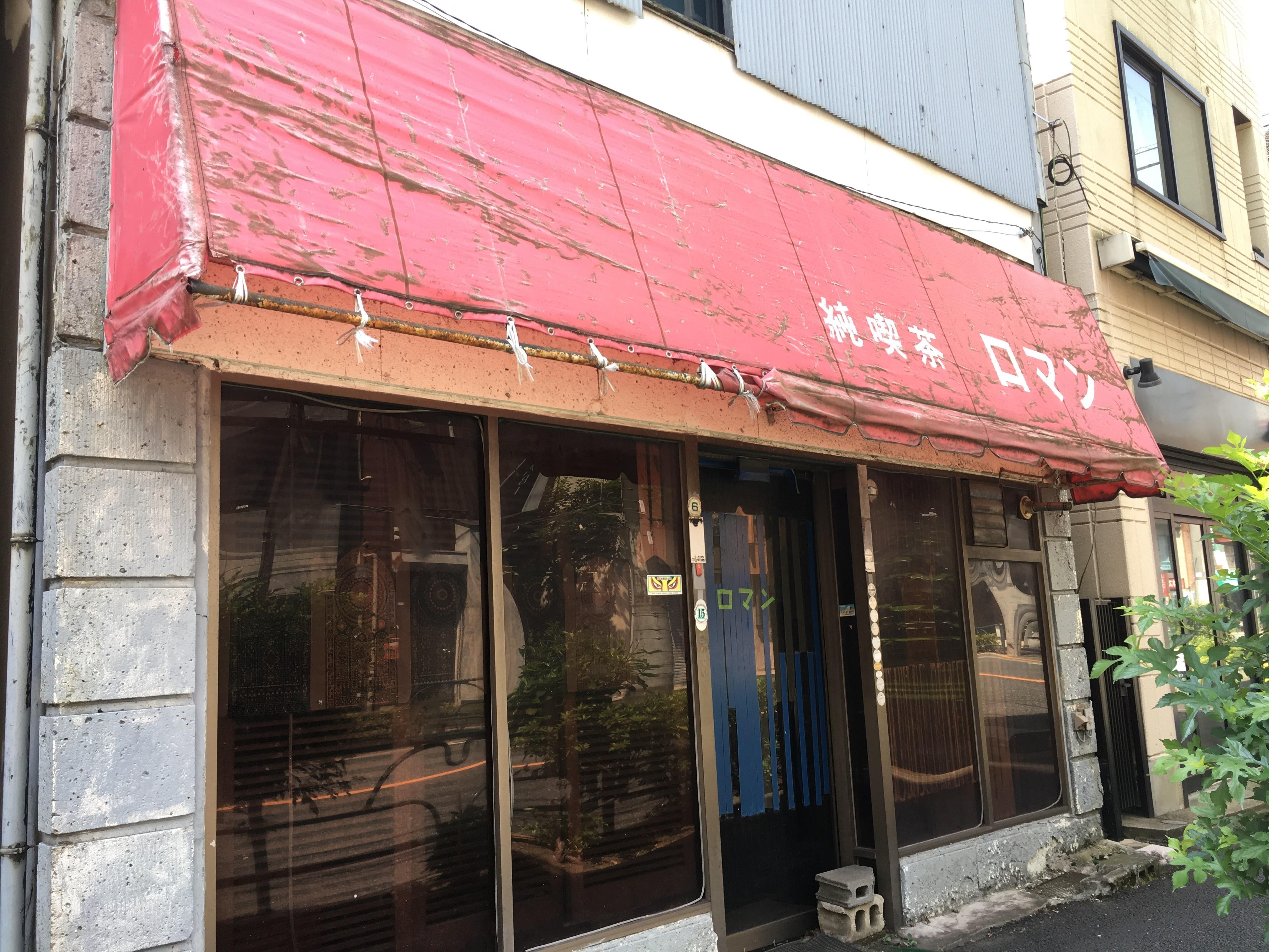 若松河田の喫茶店「ロマン」さんのテーブルを販売いたします