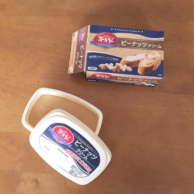 美味しいピーナッツクリーム見つけました