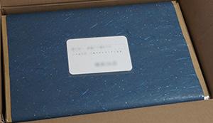 幸せを運ぶ青い箱