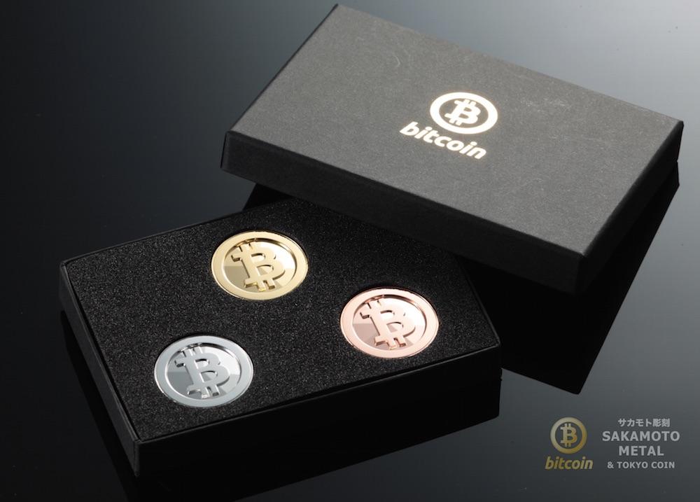 [お知らせ] 金銀銅ビットコイン追加 | 株式会社SAKAMOTO