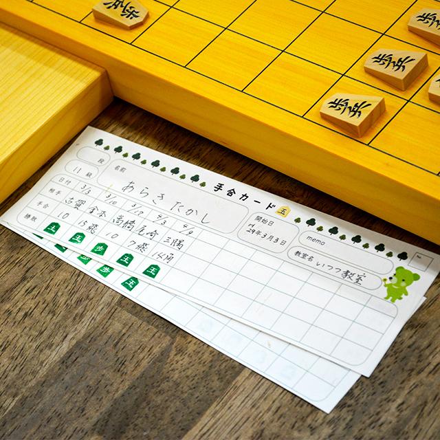 急増中♡お子さんの将棋をサポート!どうぶつ「対局きろくカード」