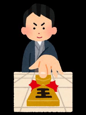 新装開店「神戸のしょうぎ屋さんいつつ」をよろしくお願いします! リニューアル記念★セール品も注目