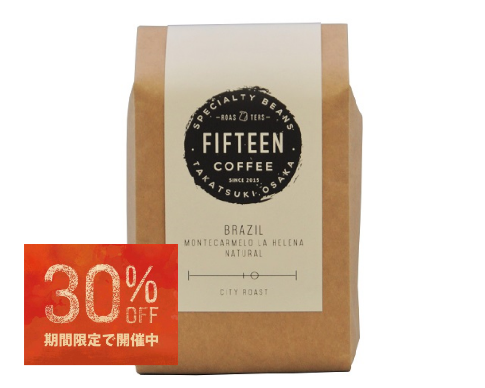 30%OFF!!BRASIL|MONTECALMELO LA HELENA|コーヒー豆 200g