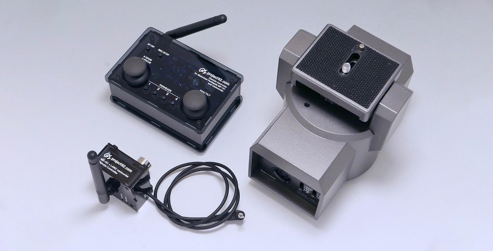 「MP-101無線リモコンキット」は何ができるの?