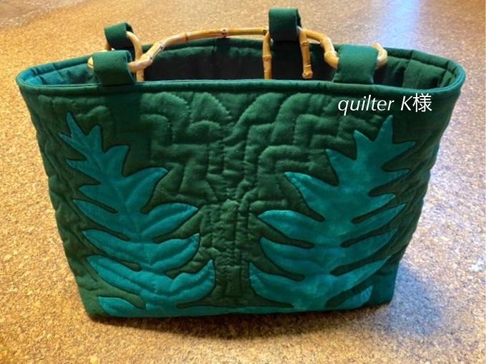(16)お客様の作品 K様が作って下さった「ラウアエ トートバッグ」