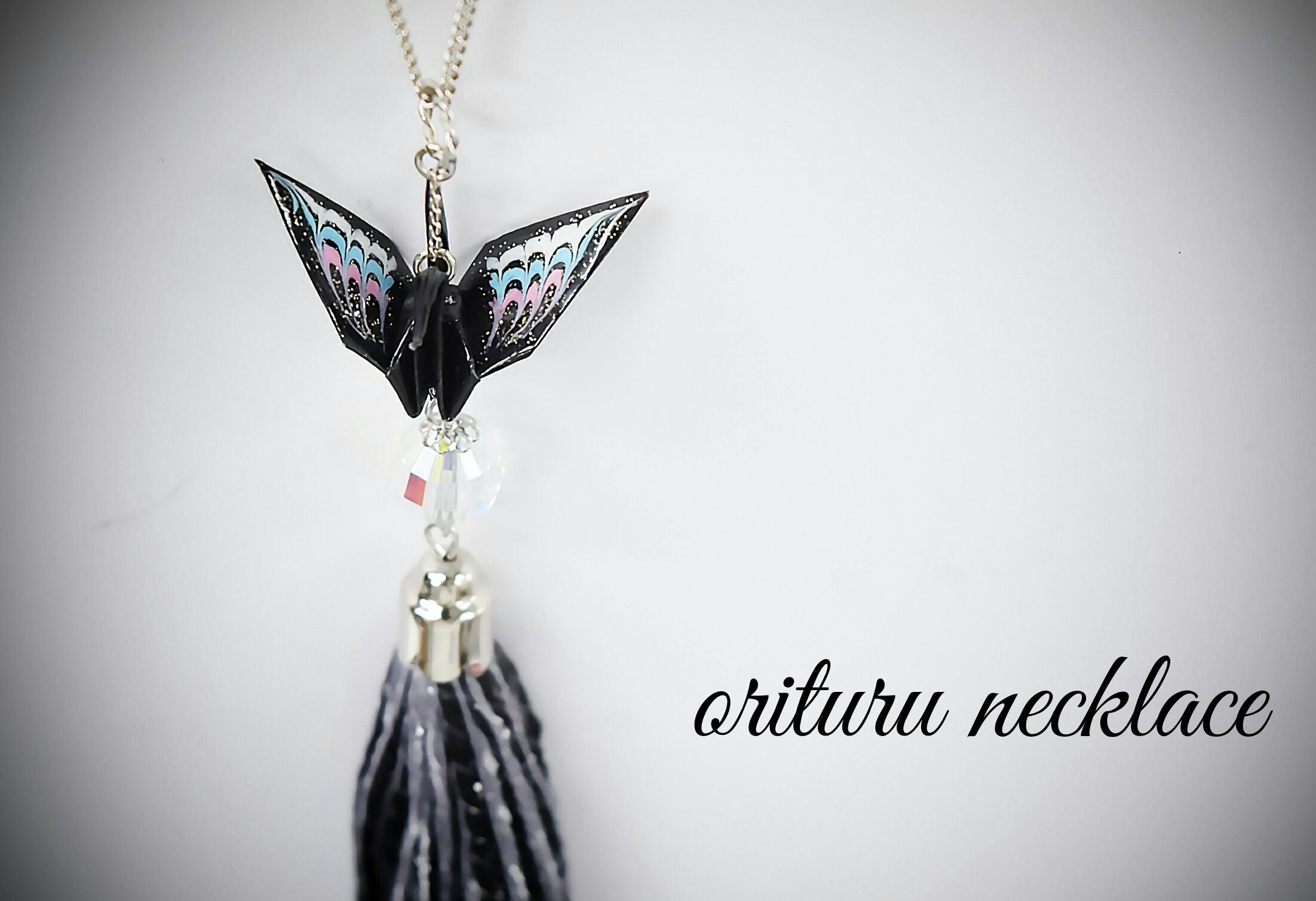折り鶴の魅力を様々な形で伝えたい。そんな思いから出来たネックレス。