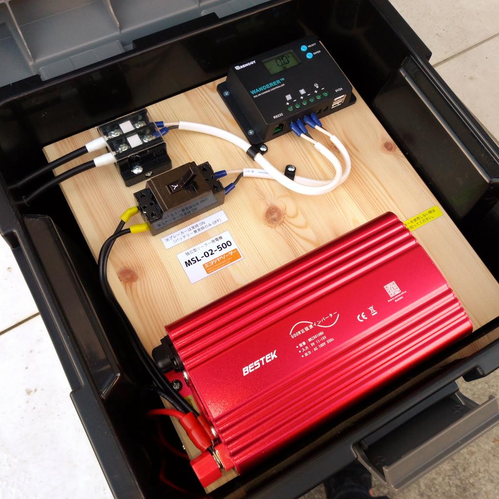 リチウムイオン充電池搭載のソーラー発電機を初出荷します。