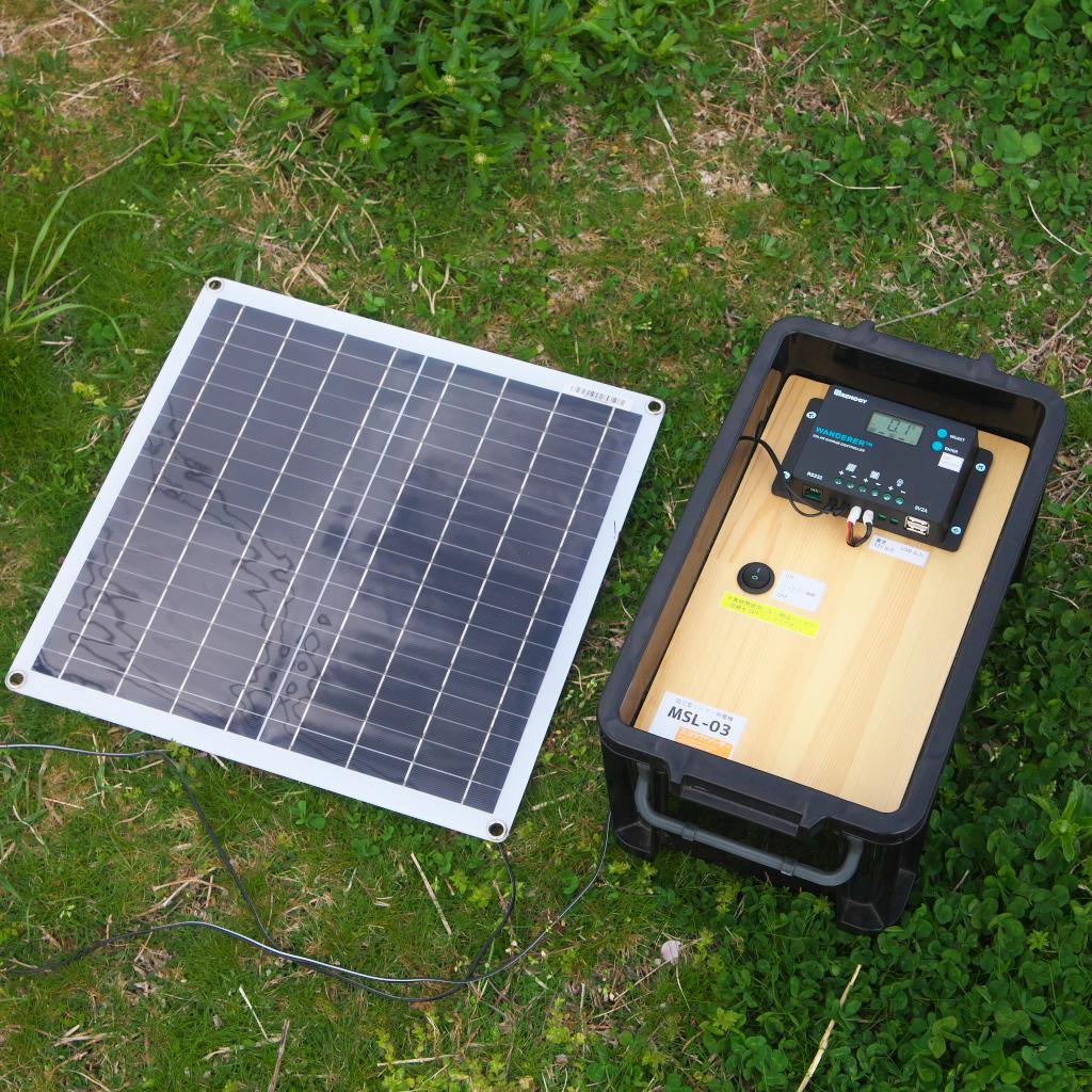 独立型ソーラー発電機の入門機の販売を開始しました。