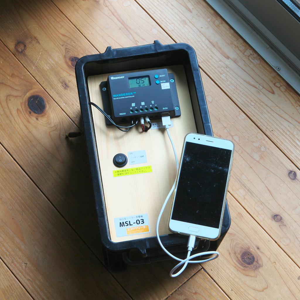 小型独立型ソーラー発電機MSL-03の実力