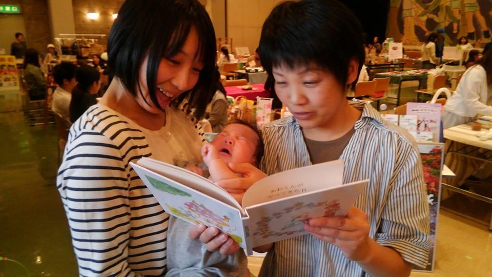 世界でひとつの絵本 「赤ちゃん誕生」