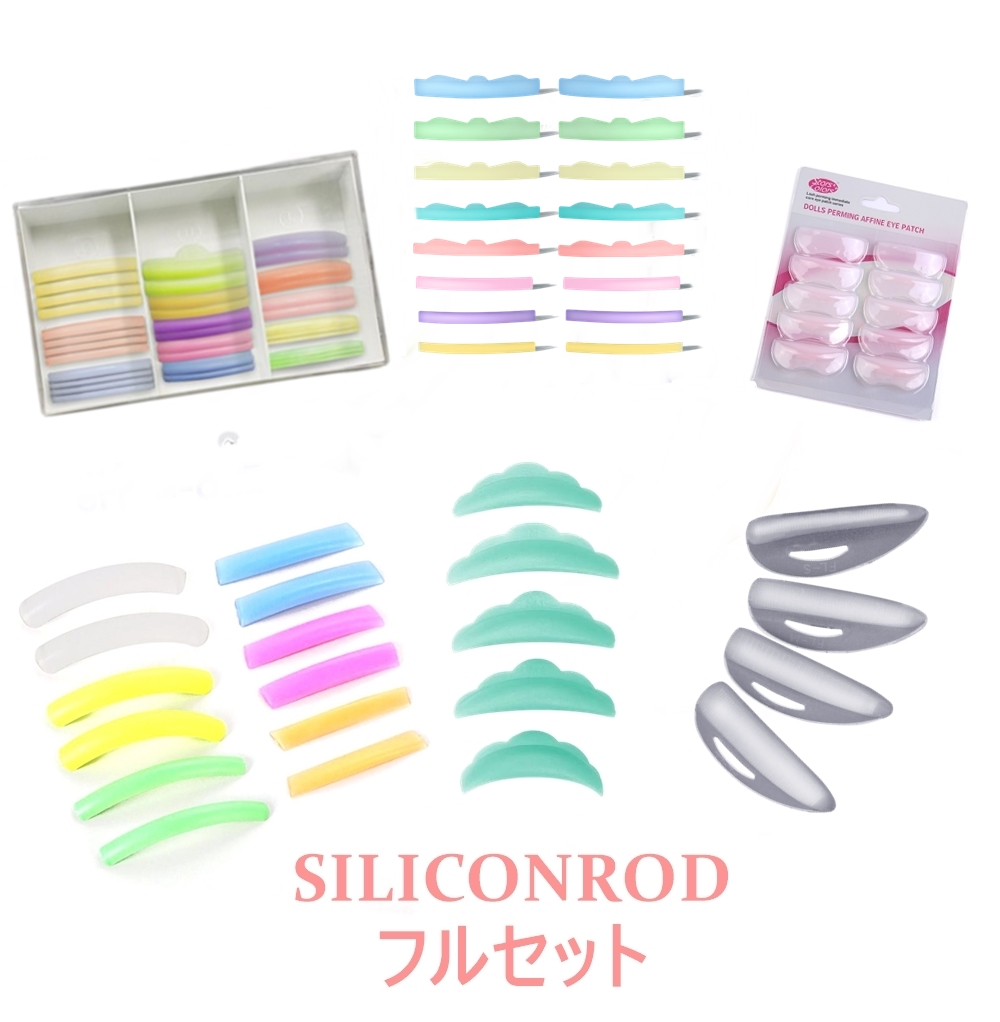 ♡お客様のデザインが豊富に♡ シリコンロッドフルセットが新登場!