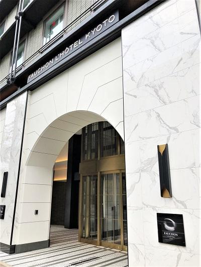 """フランスの名店""""FAUCHON L'HOTEL KYOTO""""が・・・。"""