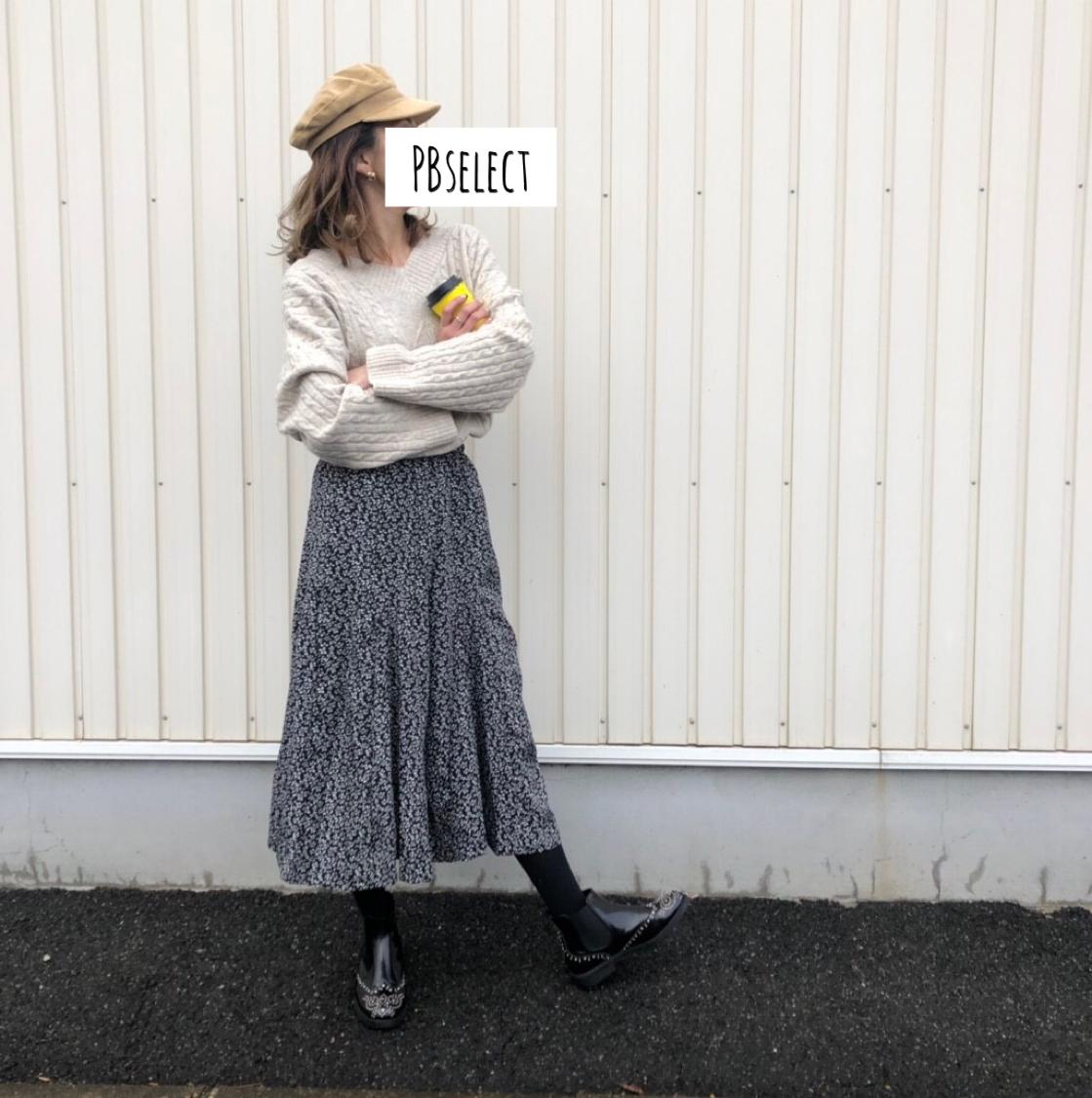 ブログスタート❤︎【small vine skirt】