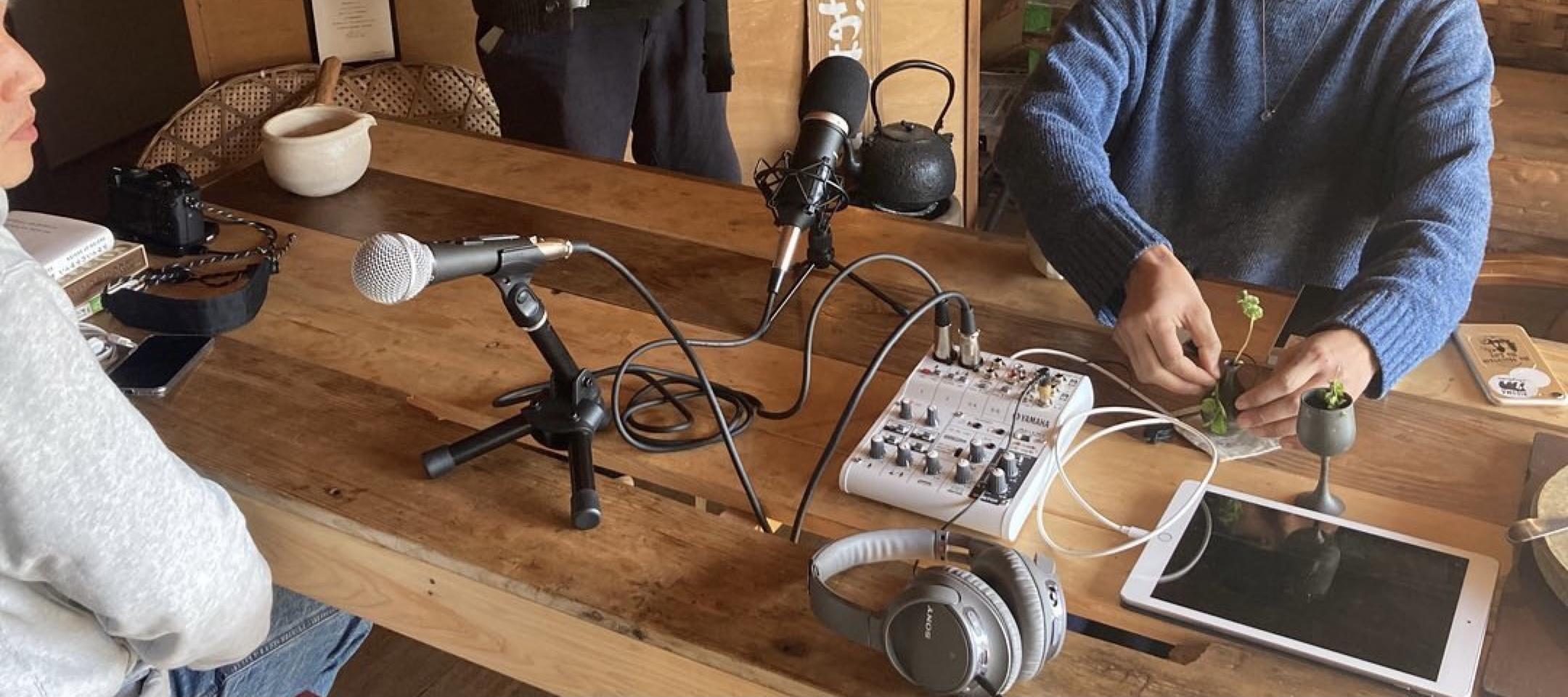 ラジオはじめました!📻⚡️