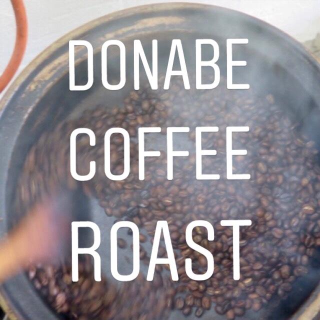 お家で出来るコーヒーの土鍋焙煎♨︎方法公開!