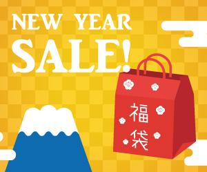 2017 New Year 福袋 販売のお知らせ