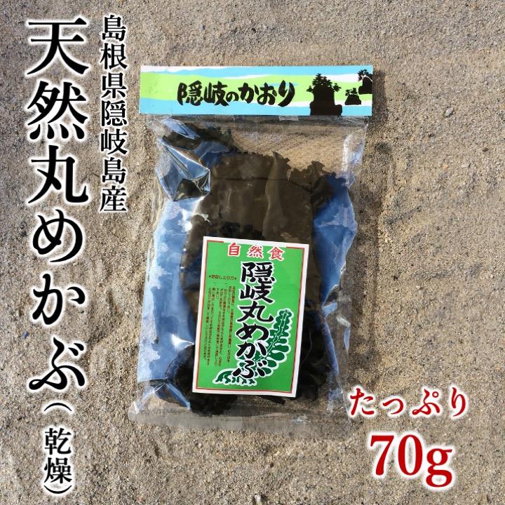 島根県隠岐島産「天然丸めかぶ」