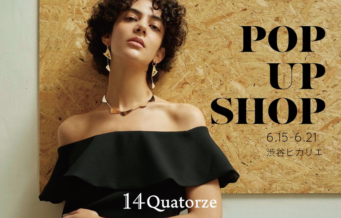 14 Quatroze POP-UP SHOP開催のお知らせ