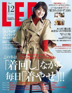 LEE12月号掲載のお知らせ