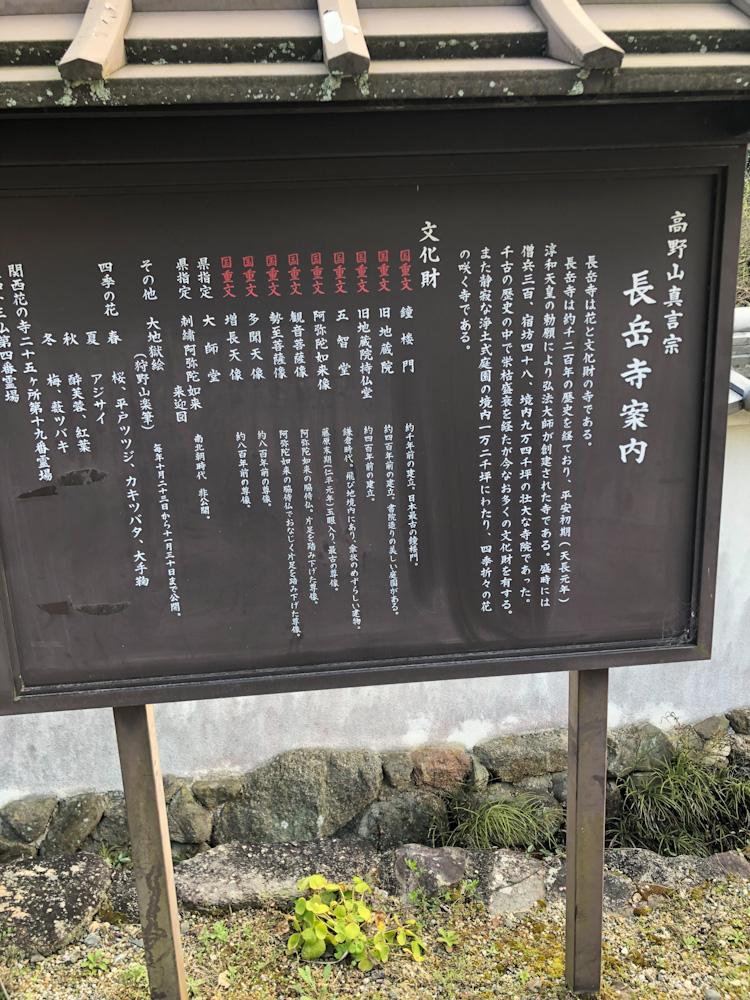 長岳寺にお墓参りとついでにスツール