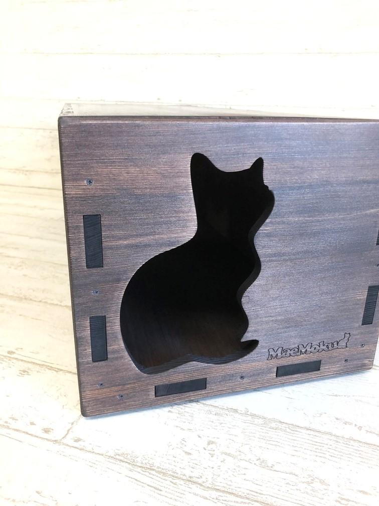 収納ボックス型ネコハウス