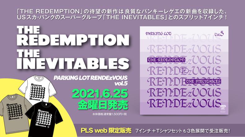 THE REDEMPTION:THE INEVITABLES スプリット7インチ発売決定!