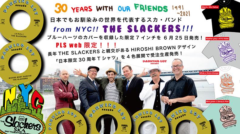 『THE SLACKERS 』結成30周年記念 7インチシングル&WEB限定Tシャツを発売決定!
