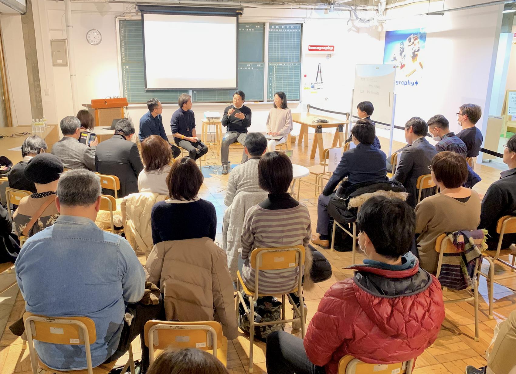 トークセッション 財布プロジェクト報告会 開催レポート