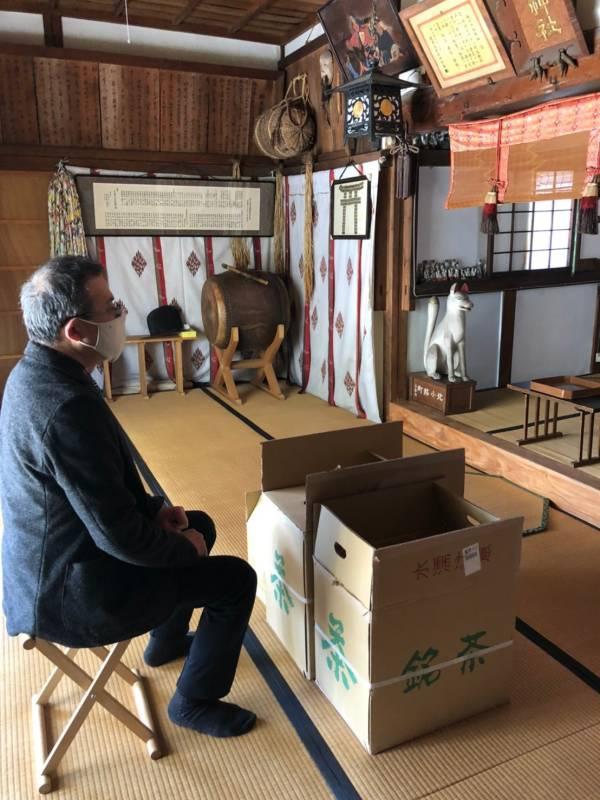 2021年4月26日 「田中稲荷神社」にて特別祈願をいただきました。