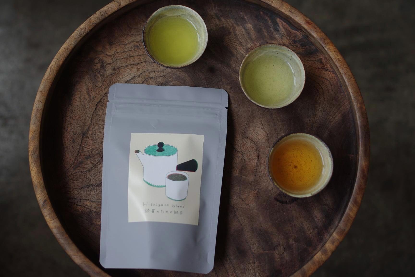 読書のための緑茶