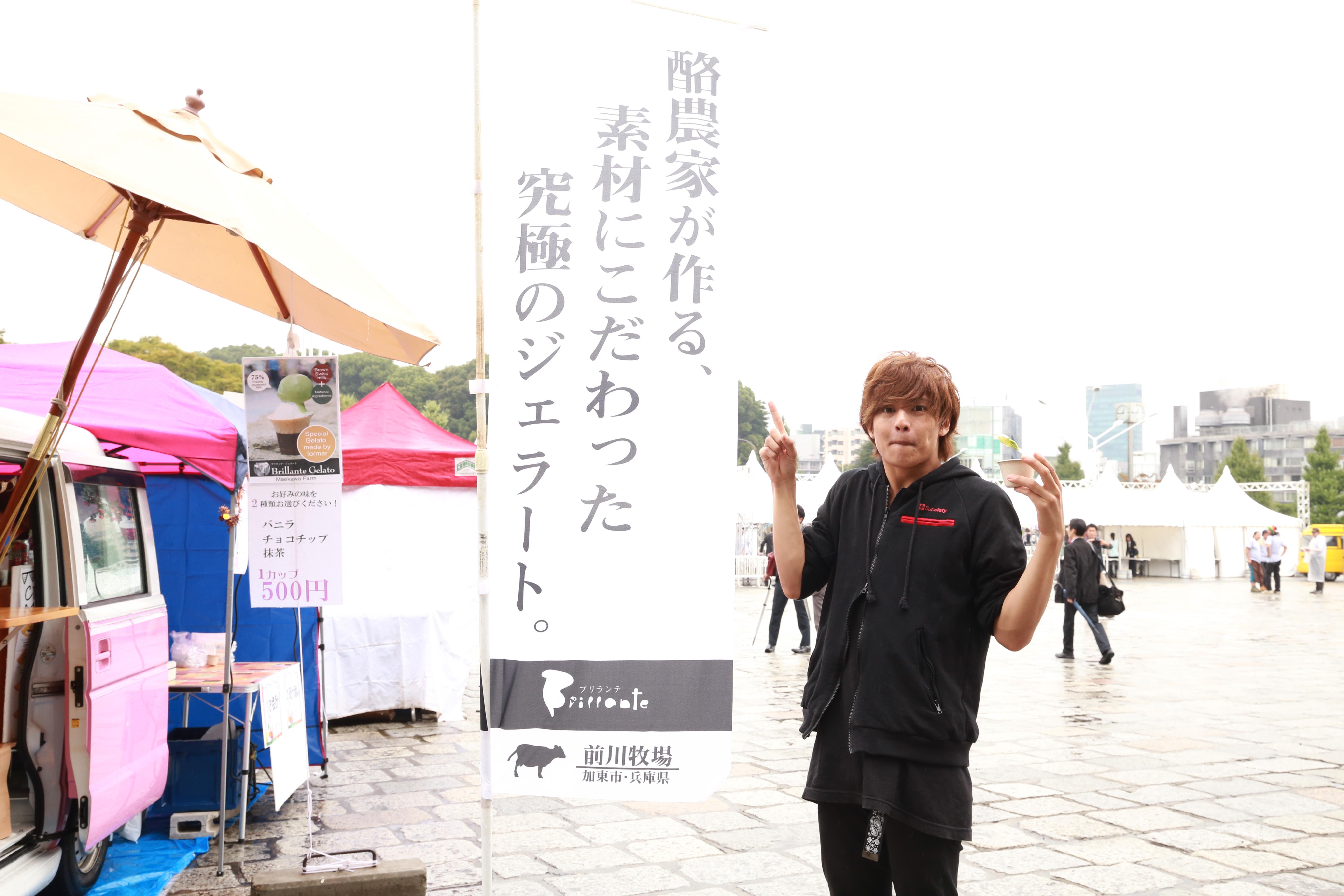 ガールズアワード ブリランテのお店にタレントの鈴木勤さんが来てくれました!!