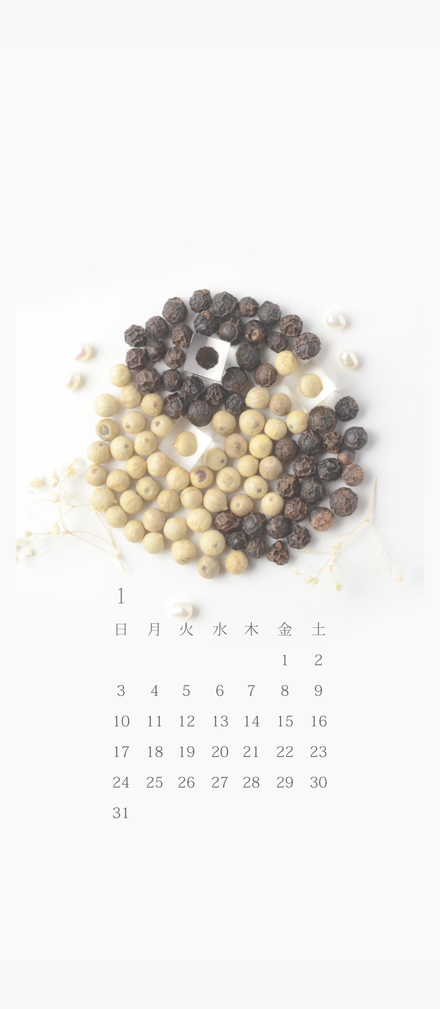 無料ロック画面カレンダー 「1月 白黒胡椒」
