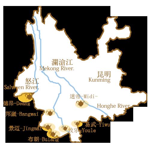 ロンシュのふる里 ~世界中のお茶のルーツ、それは中国の雲南省~