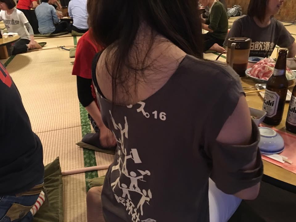 T2016 改造Tシャツ