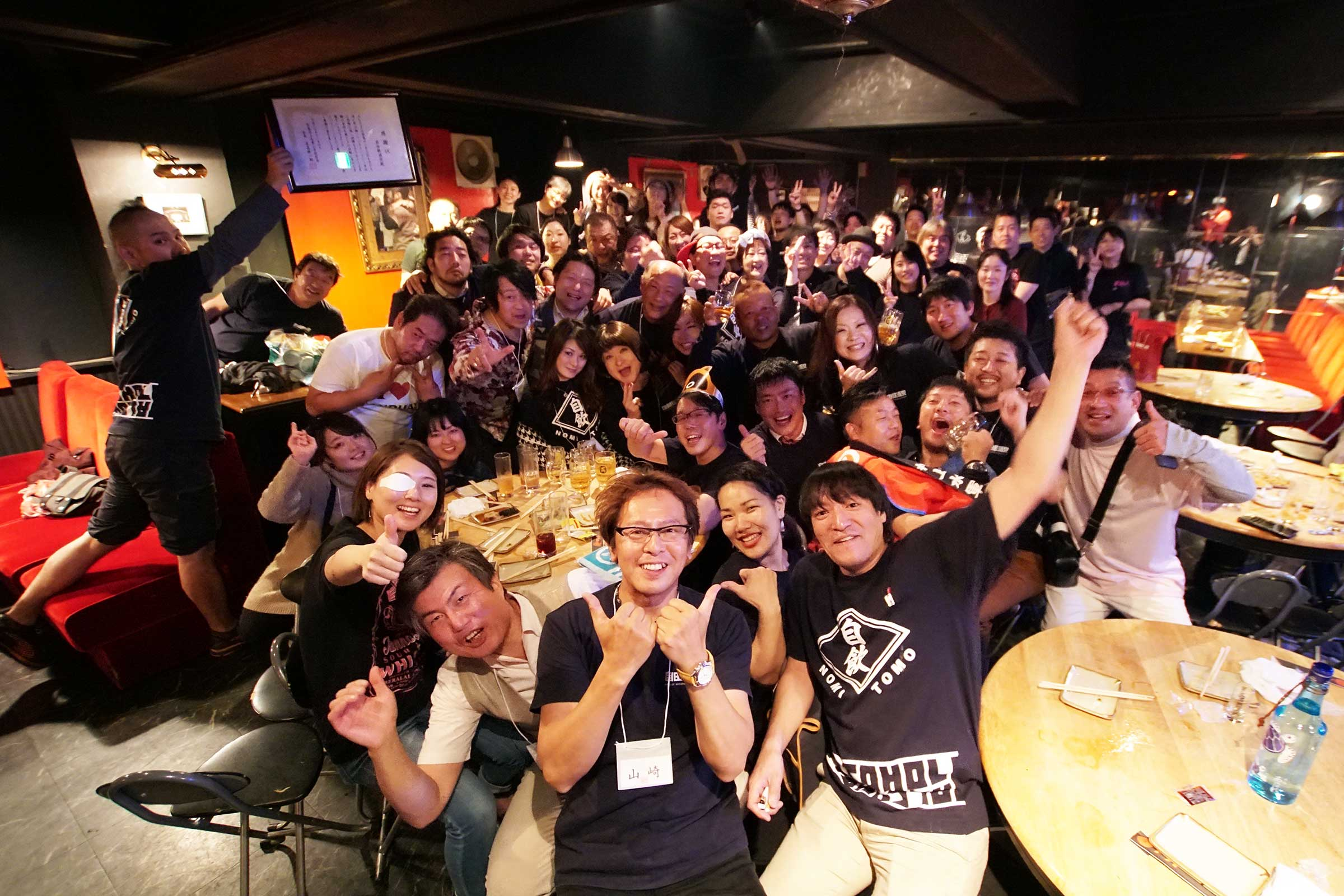 11/4 党員酒会(とういんしゅーかい) in 徳島 報告