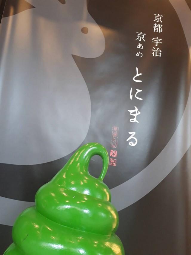 【ぶんぱく店】ソフトクリームが売れる理由
