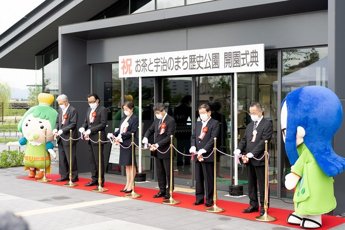 8月21日 「お茶と宇治のまち歴史公園」の開園式典が行われました