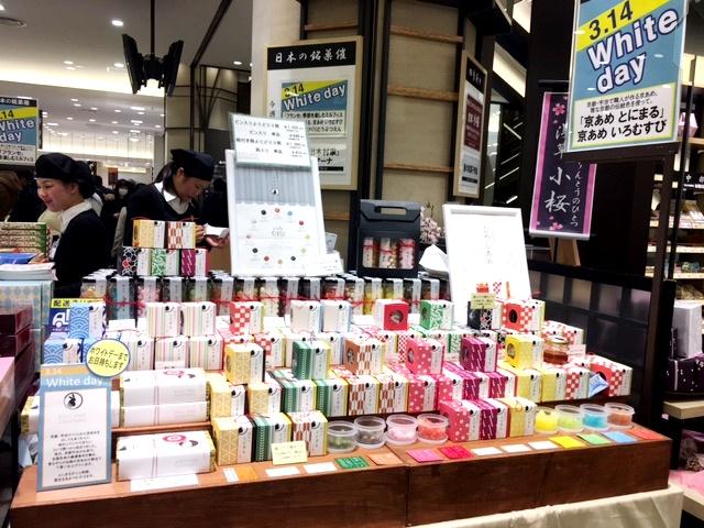 阪急百貨店に出展中。