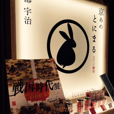 阪急百貨店でのホワイトデー。