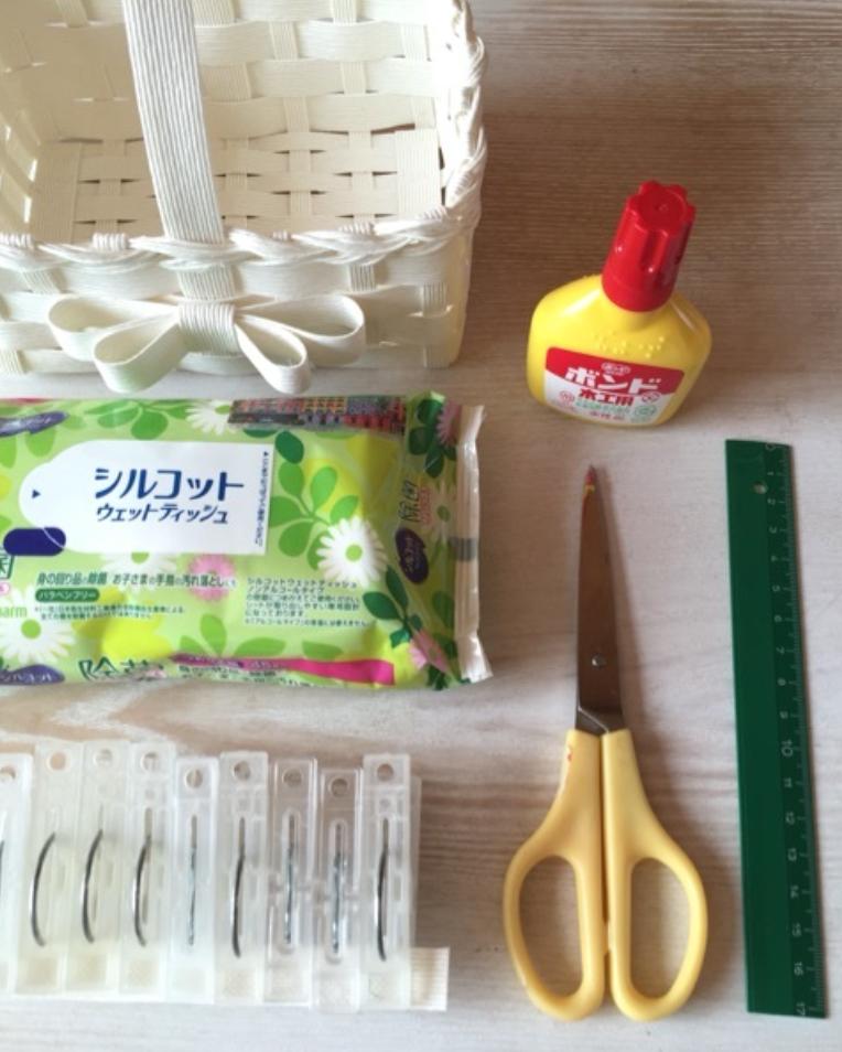 レッスン1.道具の準備マルシェカゴの作り方