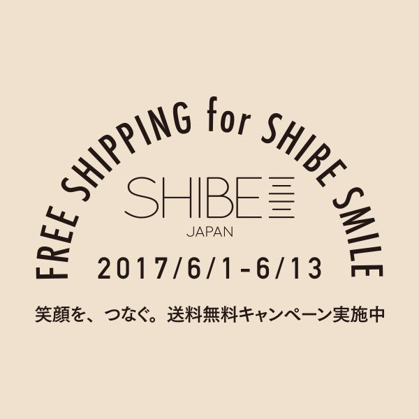 【お知らせ】6/13日(火)まで!期間限定で「笑顔を、つなぐ。全品送料無料キャンペーン」実施中です。