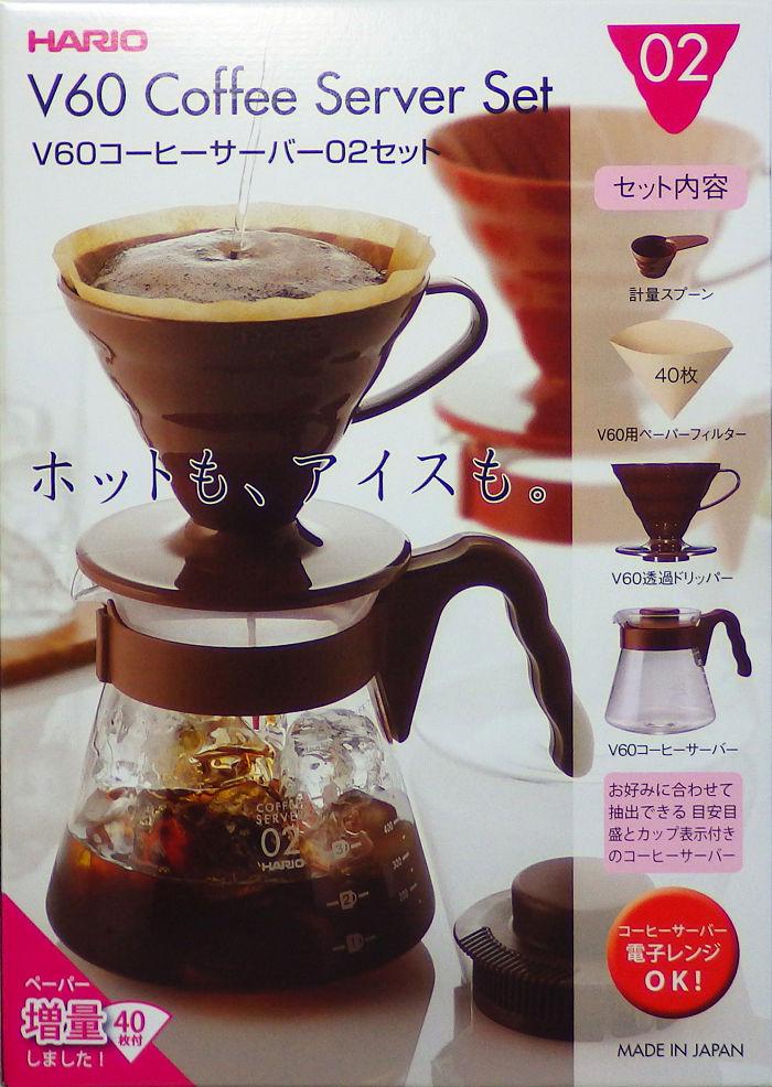コナコーヒーにぴったりなコーヒーサーバーセットの販売を開始しました