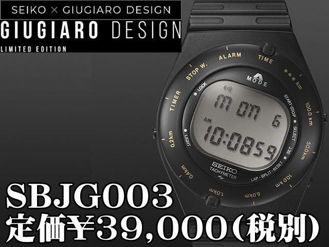 ジウジアーロ・デザイン 限定モデル 数量限定 3000本