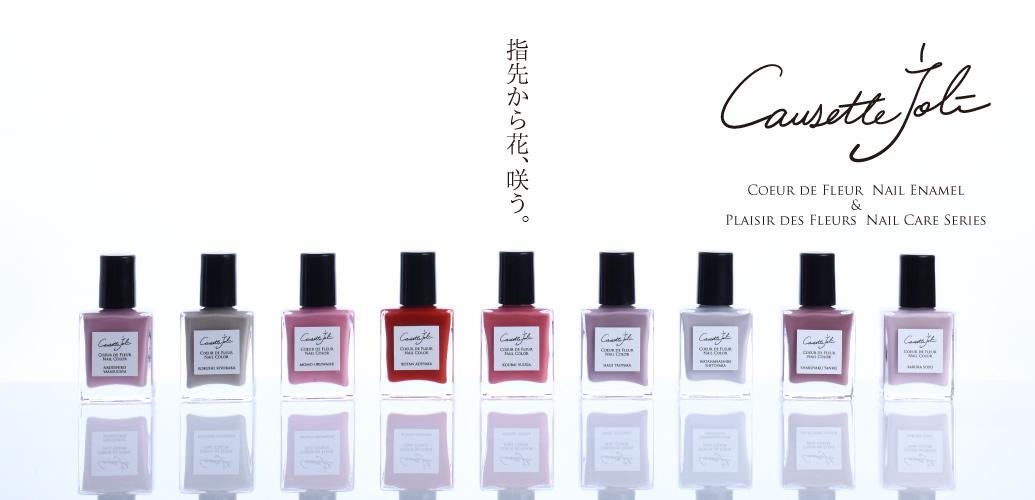 「Causette Joli」先行発売イベント in Aonoha