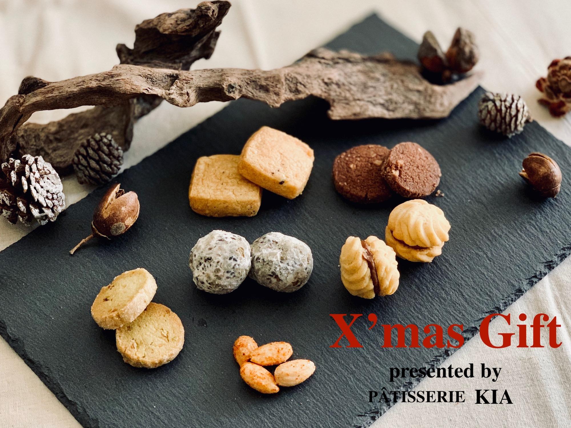 焼菓子のChristmas Gift