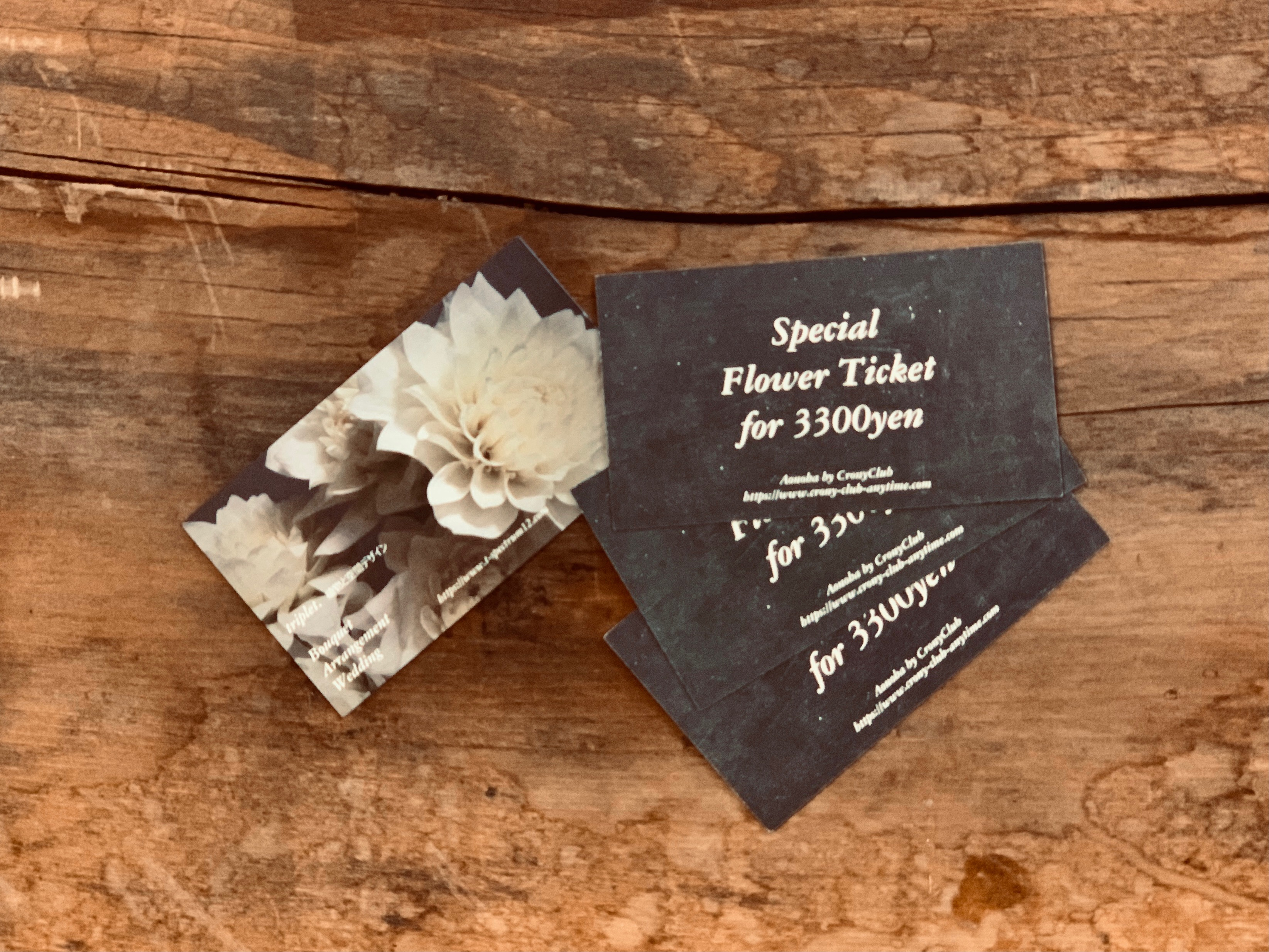 『Present‼︎  Flower ticket to customers』