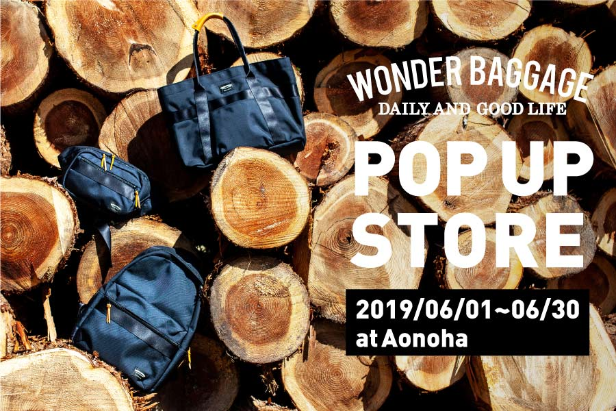 『WONDER BAGGAGE』 POPUP   in Aonoha